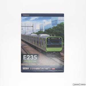 『中古即納』{RWM}98984 限定品 JR E235系通勤電車(山手線・04編成)セット(11両)(動力付き) Nゲージ 鉄道模型 TOMIX(トミックス)(20180428)|media-world