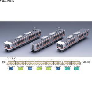 『予約安心出荷』{RWM}(再販)98204 JR313-5000系近郊電車基本セット(3両) Nゲージ 鉄道模型 TOMIX(トミックス)(2018年4月)|media-world