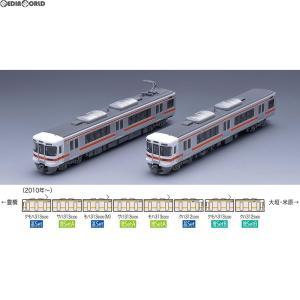 『予約安心出荷』{RWM}(再販)98206 JR 313-5000系近郊電車増結セットB(2両) Nゲージ 鉄道模型 TOMIX(トミックス)(2018年4月)|media-world