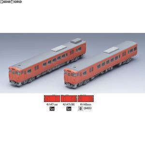 『予約安心出荷』{RWM}(再販)92188 JR キハ47-0形ディーゼルカー(JR西日本更新車・首都圏色)セット(2両) Nゲージ 鉄道模型 TOMIX(トミックス)(2018年4月)|media-world