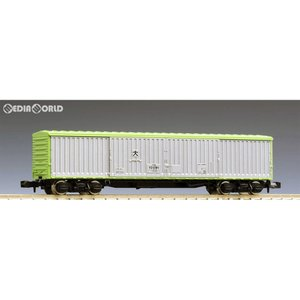 『新品』『O倉庫』{RWM}8726 国鉄貨車 ワキ10000形(後期型) Nゲージ 鉄道模型 TOMIX(トミックス)(20180428)|media-world