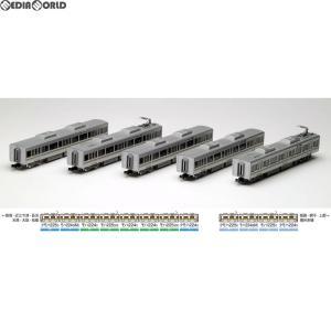 『予約安心出荷』{RWM}(再販)92422 JR 225-0系近郊電車増結セット(5両) Nゲージ 鉄道模型 TOMIX(トミックス)(2018年5月)|media-world