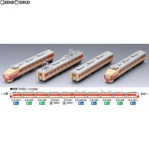 『予約安心出荷』{RWM}(再販)92452 国鉄 485系特急電車(初期型)基本セット(4両) Nゲージ 鉄道模型 TOMIX(トミックス)(2018年5月) media-world