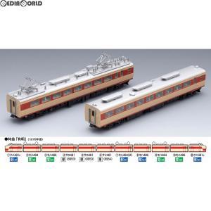 『予約安心出荷』{RWM}(再販)92454 国鉄 485(489)系特急電車(初期型)増結セットM(2両) Nゲージ 鉄道模型 TOMIX(トミックス)(2018年5月) media-world