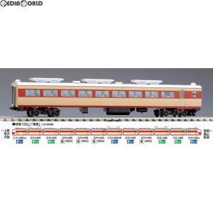 『予約安心出荷』{RWM}(再販)8952 国鉄電車 サハ481(489)形(初期型) Nゲージ 鉄道模型 TOMIX(トミックス)(2018年5月) media-world