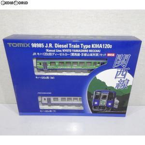 『予約安心出荷』{RWM}98985 限定品 JR キハ120-0形ディーゼルカー(関西線・京都山城列茶)セット(2両) Nゲージ 鉄道模型 TOMIX(トミックス)(2018年6月)|media-world