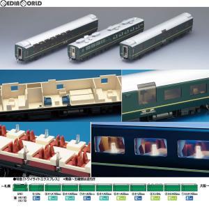 『予約安心出荷』{RWM}(再販)HO-092 JR 24系25形特急寝台客車(トワイライトエクスプレス)増結セットA(3両) HOゲージ 鉄道模型 TOMIX(トミックス)(2018年6月)|media-world