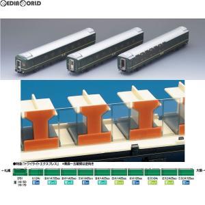 『新品』『O倉庫』{RWM}(再販)HO-093 JR 24系25形特急寝台客車(トワイライトエクスプレス)増結セットB(3両) HOゲージ 鉄道模型 TOMIX(トミックス)(20180629)|media-world
