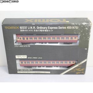 『中古即納』{RWM}92237 455(475)系急行電車増結セット(2両) Nゲージ 鉄道模型 TOMIX(トミックス)(20030807)|media-world