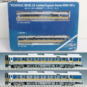 『中古即納』{RWM}92142 JR キハ187-10系特急ディーゼルカーセット(2両) Nゲージ 鉄道模型 TOMIX(トミックス)(20040831)|media-world