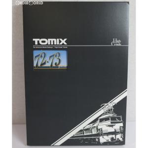 『予約安心出荷』{RWM}(再販)92484 国鉄 72・73形通勤電車(御殿場線)セット(4両) Nゲージ 鉄道模型 TOMIX(トミックス)(2018年7月) media-world