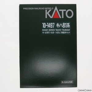 『中古即納』{RWM}10-1497 キハ81系「いなほ・つばさ」 7両基本セット Nゲージ 鉄道模型 KATO(カトー)(20180811) media-world