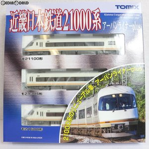 『中古即納』{RWM}98291 近畿日本鉄道21000系アーバンライナーplus基本セット(3両) Nゲージ 鉄道模型 TOMIX(トミックス)(20180811)|media-world