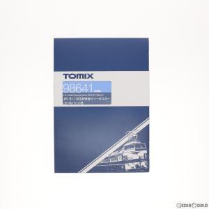 『中古即納』{RWM}98641 JR キハ183系特急ディーゼルカー(まりも)セットB(6両) Nゲージ 鉄道模型 TOMIX(トミックス)(20180826)|media-world