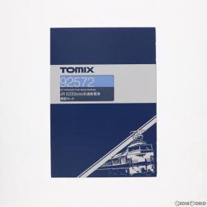 『新品』『O倉庫』{RWM}(再販)92572 JR E233-2000系通勤電車増結セット(6両) Nゲージ 鉄道模型 TOMIX(トミックス)(20180901) media-world