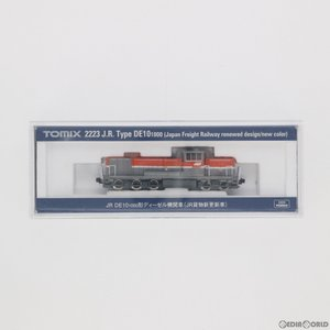『中古即納』{RWM}2223 JR DE10-1000形ディーゼル機関車(JR貨物新更新車) Nゲージ 鉄道模型 TOMIX(トミックス)(20101223)|media-world