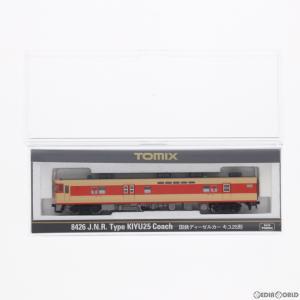 『予約安心出荷』{RWM}(再販)8426 国鉄ディーゼルカー キユ25形 Nゲージ 鉄道模型 TOMIX(トミックス)(2019年7月)|media-world