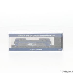 『中古即納』{RWM}2146 JR EF210-100形 電気機関車(ECO-POWER 桃太郎) Nゲージ 鉄道模型 TOMIX(トミックス)(20010327) media-world