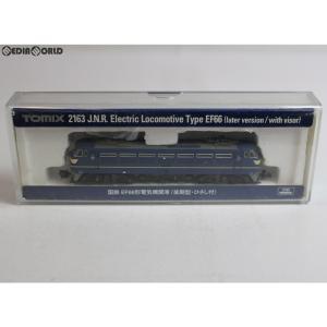 『中古即納』{RWM}2163 国鉄 EF66形 電気機関車(後期型・ひさし付) Nゲージ 鉄道模型 TOMIX(トミックス)(20060330)|media-world