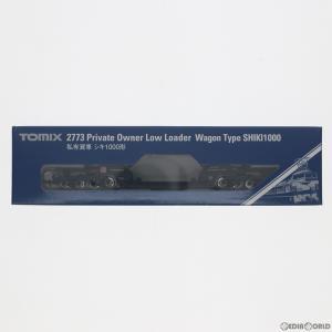『新品即納』{RWM}(再販)2773 私有貨車 シキ1000形 Nゲージ 鉄道模型 TOMIX(トミックス)(20190301)|media-world