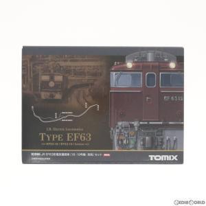 『中古即納』{RWM}92995 限定品 JR EF63形電気機関車(18・19号機・茶色) 2両セット Nゲージ 鉄道模型 TOMIX(トミックス)(20120531) media-world