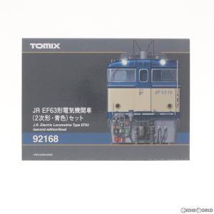 『中古即納』{RWM}92168 JR EF63形 電気機関車(2次形・青色) 2両セット Nゲージ 鉄道模型 TOMIX(トミックス)(20130130) media-world
