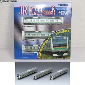 『予約安心出荷』{RWM}(再販)92462 JR E233-3000系近郊電車(増備型) 基本セットA(3両) Nゲージ 鉄道模型 TOMIX(トミックス)(2019年10月) media-world