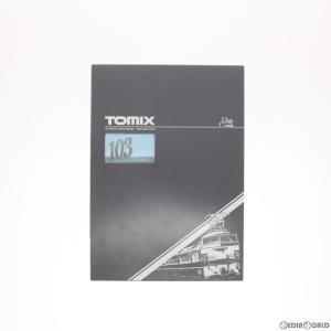 『予約安心出荷』{RWM}(再販)92585  国鉄 103系通勤電車(高運転台ATC車・スカイブルー) 基本セット(4両) Nゲージ 鉄道模型 TOMIX(トミックス)(2020年6月)|media-world