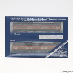 『新品』『O倉庫』{RWM}98300 JR 113-2000系近郊電車(JR東海仕様)増結セット(2両) Nゲージ 鉄道模型 TOMIX(トミックス)(20180927) media-world