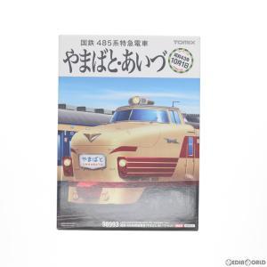 『予約前日出荷』{RWM}98993 限定品 国鉄 485系特急電車(やまばと・あいづ)セット(9両) Nゲージ 鉄道模型 TOMIX(トミックス)(2018年10月)|media-world