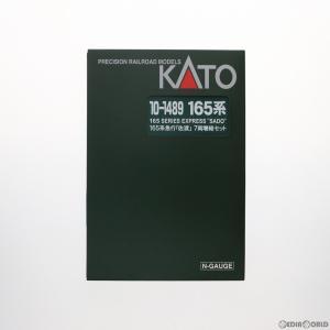 『新品即納』{RWM}10-1489 165系急行『佐渡』 7両増結セット Nゲージ 鉄道模型 KATO(カトー)(20181108) media-world