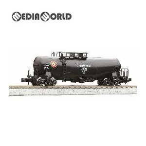 『予約安心出荷』{RWM}(再販)8013-7 タキ43000 日本石油輸送色 Nゲージ 鉄道模型 KATO(カトー)(2018年11月)|media-world