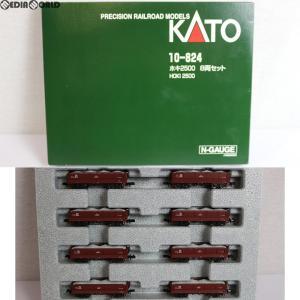 『中古即納』{RWM}10-824 ホキ2500 8両セット Nゲージ 鉄道模型 KATO(カトー)(20110831) media-world