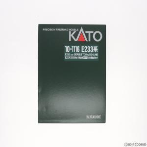 『中古即納』{RWM}10-1116 E233系3000番台 東海道線 後期形 付属編成5両セット(動力付き) Nゲージ 鉄道模型 KATO(カトー)(20120831)|media-world