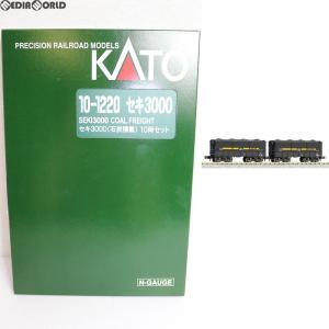『中古即納』{RWM}10-1220 セキ3000(石炭積載) 10両セット Nゲージ 鉄道模型 KATO(カトー)(20140131)|media-world