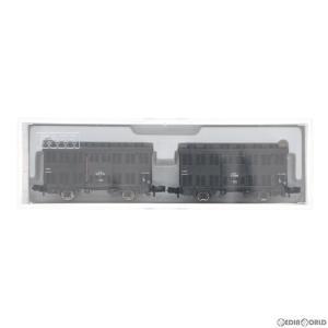 『新品』『O倉庫』{RWM}8057 ツム1000 積荷付 2両セット Nゲージ 鉄道模型 KATO(カトー)(20120930)|media-world