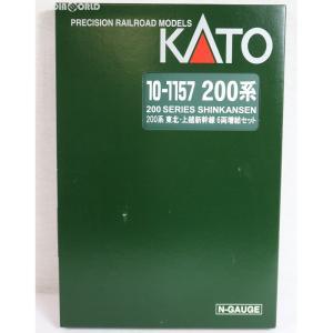 『中古即納』{RWM}10-1157 200系東北・上越新幹線 増結6両セット Nゲージ 鉄道模型 KATO(カトー)(20120925)|media-world