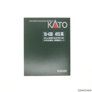 『中古即納』{RWM}10-438 415系100番台 4両増結セット Nゲージ 鉄道模型 KATO(カトー)(20020307)|media-world