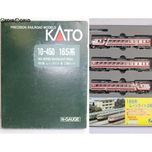 『中古即納』{RWM}10-450 特別企画品 165系ムーンライト赤 3両セット Nゲージ 鉄道模型 KATO(カトー)(20021128) media-world