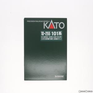 『中古即納』{RWM}10-255 101系 総武緩行線色 基本6両セット(動力付き) Nゲージ 鉄道模型 KATO(カトー)(20160422)|media-world