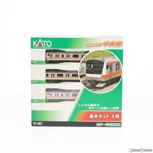 『中古即納』{RWM}10-801 E233系中央線 基本セット(3両)(動力付き) Nゲージ 鉄道模型 KATO(カトー)(20090930)|media-world