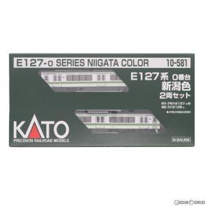 『新品』『O倉庫』{RWM}(再販)10-581 E127系0番台 新潟色 2両セット Nゲージ 鉄道模型 KATO(カトー)(20181201) media-world