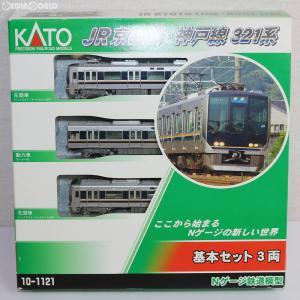 『新品』『O倉庫』{RWM}10-1121 JR京都線・神戸線 321系 基本3両セット Nゲージ 鉄道模型 KATO(カトー)(20140531)|media-world