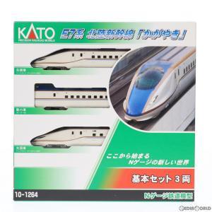 『予約安心出荷』{RWM}(再々販)10-1264 E7系北陸新幹線「かがやき」3両基本セット Nゲージ 鉄道模型 KATO(カトー)(2019年8月)|media-world