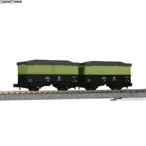 『新品』『O倉庫』{RWM}8062 トラ90000 2両セット Nゲージ 鉄道模型 KATO(カトー)(20170430)|media-world