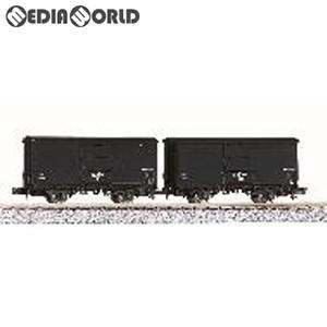 『予約安心出荷』{RWM}(再販)8029 ワム90000 2両セット Nゲージ 鉄道模型 KATO(カトー)(2018年12月)|media-world