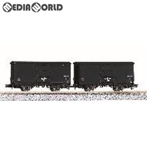 『新品』『O倉庫』{RWM}(再販)8029 ワム90000 2両セット Nゲージ 鉄道模型 KATO(カトー)(20181229)|media-world