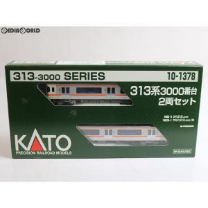 『中古即納』{RWM}10-1378 313系3000番台 2両セット Nゲージ 鉄道模型 KATO(カトー)(20181101) media-world