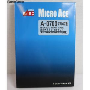 『中古即納』{RWM}A0703 キハ47系 九州色タイプ 4両セット Nゲージ 鉄道模型 MICRO ACE(マイクロエース)(20110531)|media-world