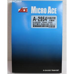 『中古即納』{RWM}A2954 24系25型0番台 急行「銀河」 改良品 基本7両セット Nゲージ 鉄道模型 MICRO ACE(マイクロエース)(20140630)|media-world